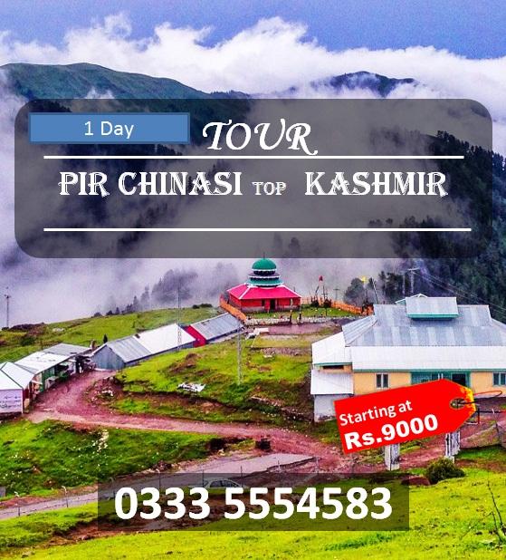 Kashmir Pir Chinasi Tour