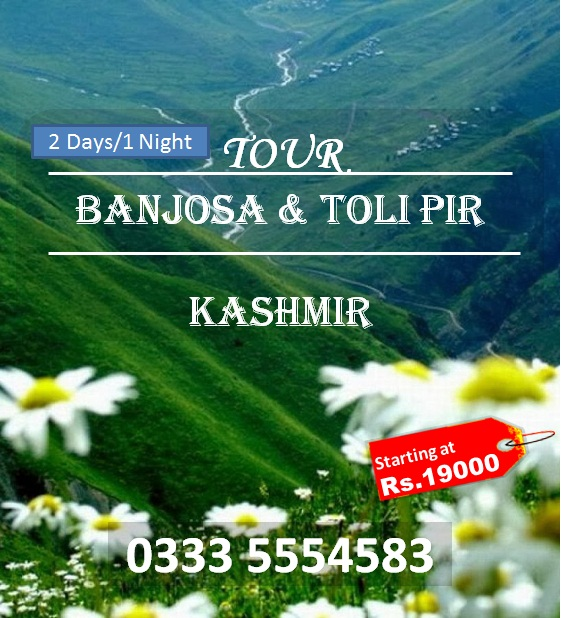 Kashmir Tour 2 days