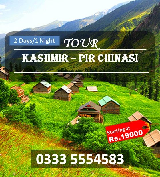 Muzaffarabad Kashmir Tour