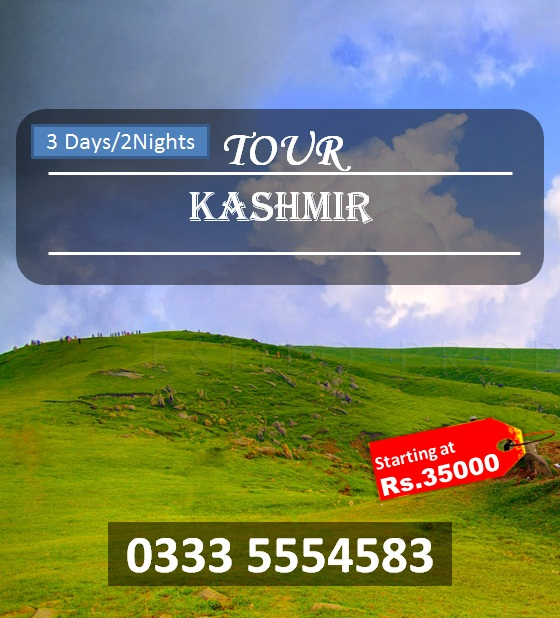 Kashmir 3 Days Tour Neelam Valley