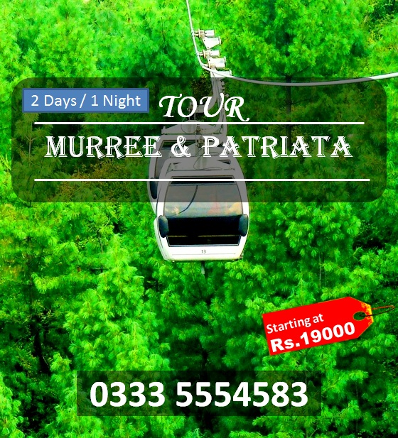 Murree Tour 2 Days 1 Night