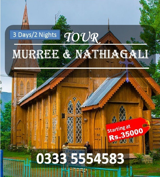 Murree Nathiagali Tour