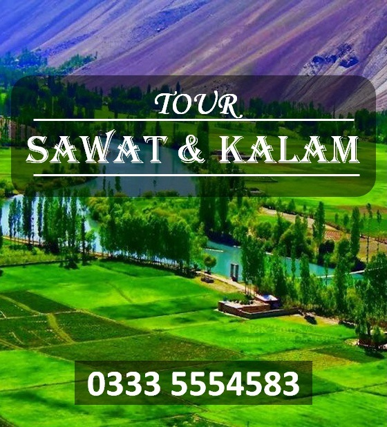 Sawat Kalam Tour Packages